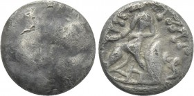 EASTERN EUROPE. Imitations of Lysimachos. Drachm (3rd-2nd centuries BC).