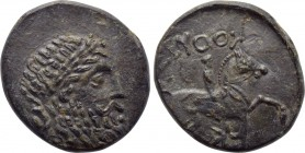 KINGS OF THRACE. Seuthes III (Circa 323-316 BC). Ae.