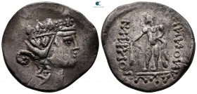 Eastern Europe. Imitation of Thasos circa 120-0 BC. Tetradrachm AR