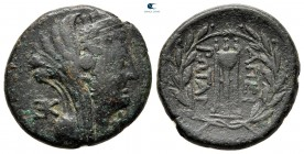 Epeiros. Federal coinage circa 232-168 BC. Bronze Æ