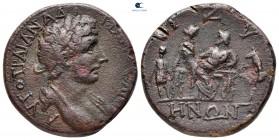 Trakya.  Bizya.  Hadrian MS 117-138.  Bronz Æ