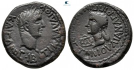 Kings of Bosporos. Cotys I, with Claudius and Agrippina II AD 45-68. 12 Nummi Æ