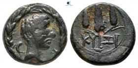 Mysia.  Kyzikos.  Augustus MÖ 27-MS 14. Bronz Æ