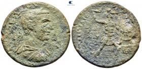Troas.  Ilion.  Kediotu I AD 253-260.  Bronz Æ