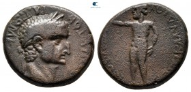 Frigya.  Cotiaeum.  Galba AD 68-69.  Ti Klaudios Sekoundos, sulh hakimi.  Bronz Æ