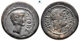Frigya.  Laodikeia ad Lycum.  Sözde otonom sorun AD 14-37.  Tiberius zamanı.  Pythes, Pythes oğlu, sulh hakimi.  Bronz Æ