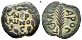 Judaea. Jerusalem. Procurators. Porcius Festus CE 59-62. Struck in the name of Nero, dated RY 5 = CE 58/9. Prutah Æ