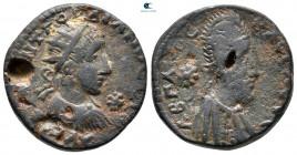 Mezopotamya.  Edessa.  Gordian III, Abgar X Phraates AD 238-244 ile birlikte.  Bronz Æ
