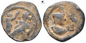 Egypt. Uncertain AD 100-300. Dated year 4 of an uncertain era. PB Tessera