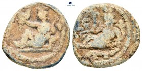 Egypt. Uncertain AD 100-300. Dated year 6 of an uncertain era. PB Tessera