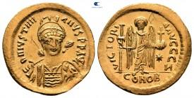 Justinianus AD 527-565.  İstanbul.  7. ofis.  Solidus AV