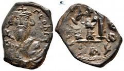 Constans II AD 641-668.  Tarihli RY 11 (651/2).  İstanbul.  Follis Æ