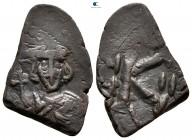 Justinianus II.  İlk MS 685-695 saltanatı.  İstanbul.  Yarım Follis veya 20 Nummi Æ
