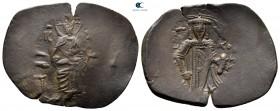 Theodore I Comnenus-Lascaris AD 1208-1222.  Nikaea.  Traki Æ