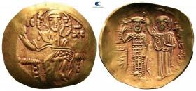 John III Ducas (Vatatzes).  İznik İmparatoru AD 1222-1254.  Magnesia.  Hyperpyron AV