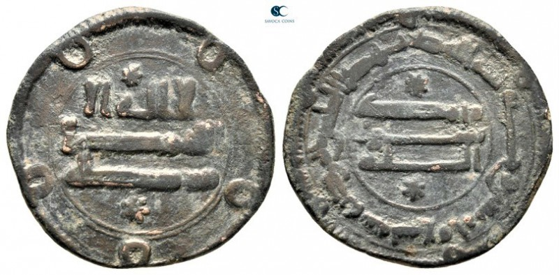 Abbasid Caliphate. al-Yazidiya. Anonymous, without any governor AH 149. 