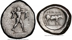 LUCANIA. Poseidonia. Ca. 470-420 BC. AR stater (20mm, 3h). NGC VF, brushed. ΠΟΣEΣ, Poseidon striding right, nude but for chlamys spread across shoulde...