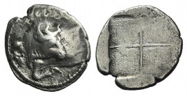 Macedon, Akanthos, c. 470-390 BC. AR Tetrobol (15mm, 2.33g). Forepart of bull l., head r. R/ Quadripartite incuse square with granulated recesses. Cf....