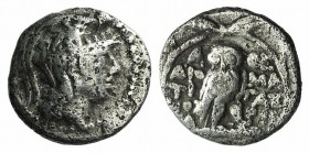 Attica, Athens, c. 146-145 BC. AR Hemidrachm (12mm, 1.86g, 12h). Head of Athena r., wearing Attic helmet. R/ Owl standing r., with head facing; around...
