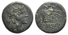 Pontos, Amisos, time of Mithradates VI, c. 85-65 BC. Æ (21mm, 7.89g, 1h). Head of Mithradates VI as Dionysos, wearing ivy wreath. R/ Thyrsos leaning a...