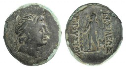 Kings of Bithynia, Prusias II (182-149 BC). Æ (19mm, 2.93g). Head of Prusias r., wearing a winged diadem. R/ Herakles standing l., holding club in r. ...