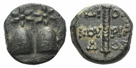 Kolchis, Dioskourias, c. 2nd-1st centuries BC. Æ (15mm, 4.22g, 12h). Piloi of the Dioskouroi surmounted by stars. R/ Thyrsos. SNG BM Black Sea 1021; S...