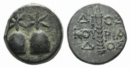 Kolchis, Dioskourias, c. 2nd-1st centuries BC. Æ (15mm, 4.40g, 12h). Piloi of the Dioskouroi surmounted by stars. R/ Thyrsos. SNG BM Black Sea 1021; S...