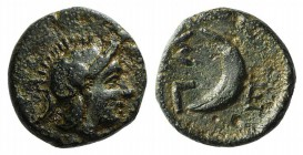 Troas, Sigeion, c. 4th-3rd centuries BC. Æ (8mm, 0.80g, 9h). Helmeted head of Athena r. R/ Ethnic and crescent. SNG Copenhagen 499-500. Green patina, ...