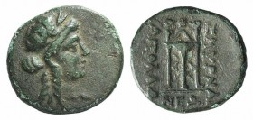 Ionia, Smyrna, c. 125-115 BC. Æ (13mm, 1.72g, 12h). Apollod-, magistrate. Laureate head of Apollo r. R/ Tripod. Cf. SNG Copenhagen 1122-6 (magistrate)...