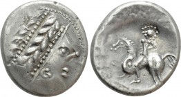 CENTRAL EUROPE. West Noricum. Tetradrachm (2nd century BC). Copo type