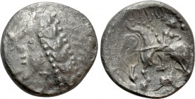 "CENTRAL EUROPE. West Noricum. Tetradrachm (2nd/1st century BC). ""Tinco"" type"