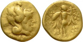 "CENTRAL EUROPE. Boii. GOLD 1/8 Stater (2nd-1st centuries BC). ""Athena Alkis"" type"