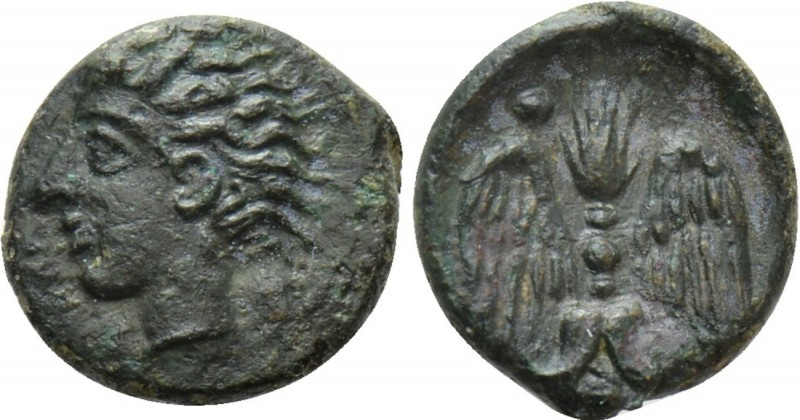 SICILY. Katane. Ae Onkia (Circa 405-402 BC). 