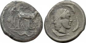 SICILY. Syracuse. Second Democracy (466-460 BC). Tetradrachm
