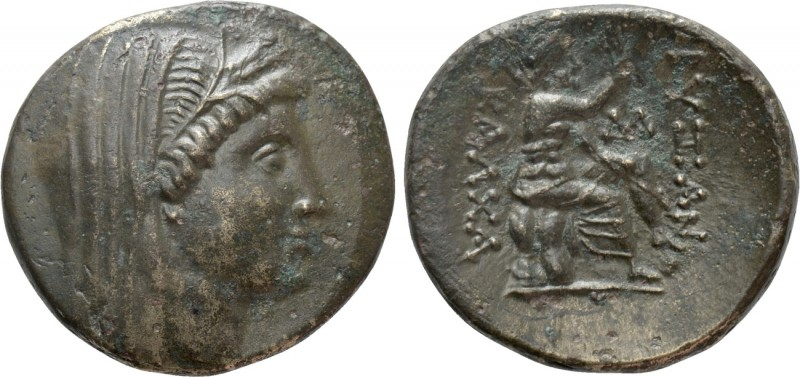THRACE. Byzantion. Ae (3rd century BC). Alliance issue with Kalchedon. 