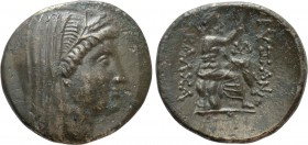 THRACE. Byzantion. Ae (3rd century BC). Alliance issue with Kalchedon