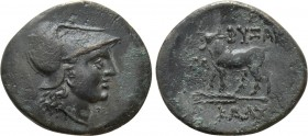 THRACE. Byzantion. Ae (2nd century BC). Alliance issue with Kalchedon