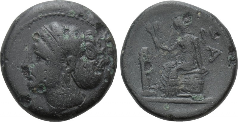 THRACE. Sestos. Ae (Circa 310-290 BC). 