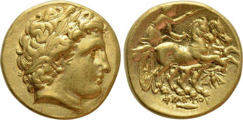 KINGS OF MACEDON. Philip II (359-336 BC). GOLD Stater. Magnesia on the Maeander....