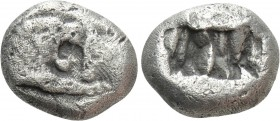 KINGS OF LYDIA. Time of Cyrus to Darios I (Circa 550/39-520 BC). Siglos. Sardes