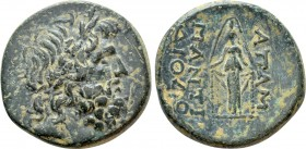 PHRYGIA. Apameia. Ae (Circa 88-40 BC). Manti-, son of Diodo-, magistrate