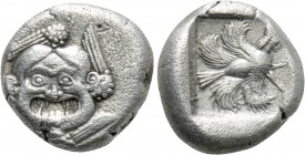 CARIA. Uncertain. Drachm (5th century BC)
