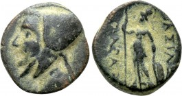 KINGS OF CAPPADOCIA. Ariarathes IV Eusebes (Circa 220-163 BC). Ae. Uncertain mint
