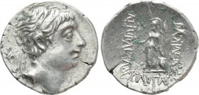 KINGS OF CAPPADOCIA. Ariobarzanes II Philopator (63-52 BC). Drachm. Mint A (Eusebeia under Mt. Argaios). Dated RY 8 (55 BC)