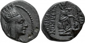 KINGS OF ARMENIA. Tigranes II 'the Great' (95-56 BC). Ae. Tigranocerta