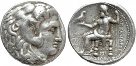SELEUKID KINGDOM. Seleukos I Nikator (312-281 BC). Tetradrachm. Babylon I. In the name and types Alexander III 'the Great' of Macedon