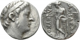 SELEUKID KINGDOM. Seleukos II Kallinikos (246-226 BC). Drachm. Magnesia on the Meander