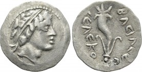 COMMAGENE. Uncertain. Hemidrachm (1st century BC). Imitating Seleukid kings