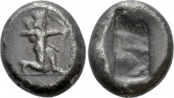 ACHAEMENID EMPIRE. Time of Darios I to Xerxes I (Circa 505-480 BC). Siglos