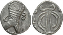 KINGS OF PERSIS. Uncertain king. Hemidrachm (1st century BC - 1st century AD)